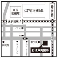 Ryogoku_map