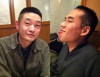 Oosishou1